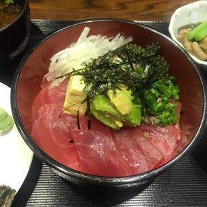 【岐阜屋】のまぐろねぎとろ丼が超絶美味しい件♡タイバンルン ホーチミン1区