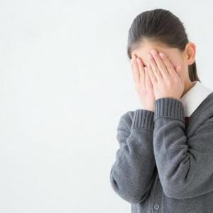 急増しているいじめ問題、職場のトラブル