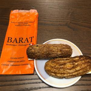 """パン屋さんを発掘し隊!Part 4 """"Maison Barat"""""""