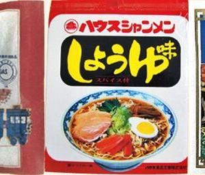 即席麺、I love you