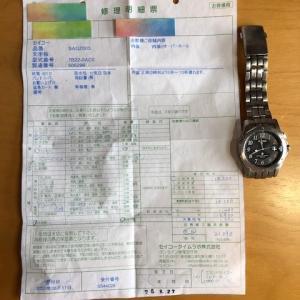 修理に出していた時計が無事に戻ってきた