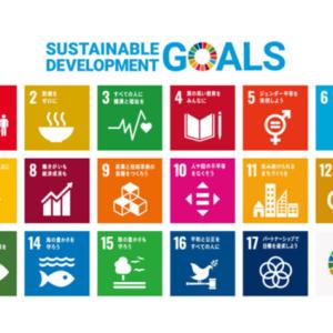 SDGsとエコアクション21