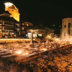 草津温泉にて無料で灼熱の熱湯風呂を味わった話