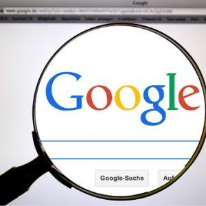 Googleは間違いなく世の中を支配する広告代理店になる