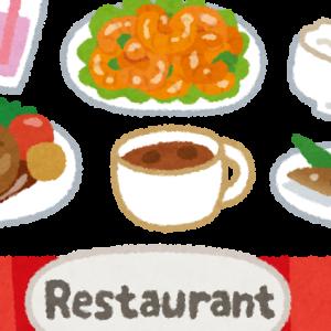 外食だらけの生活習慣で味覚がマヒしたことを実感した話