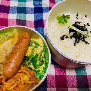 【2020/4/7】なんちゃって餃子弁当(¥167)