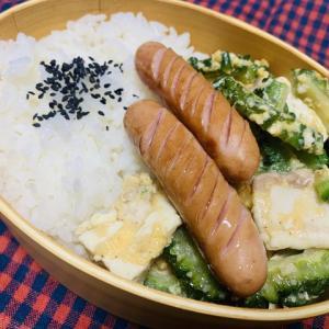 【2020/08/28】さっぱり塩味!ゴーヤチャンプル弁当(¥230)