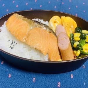 【2020/09/07】塩鮭べんとう(¥328)