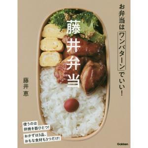 【2020/10/01】とりそぼろの三色丼(¥192)