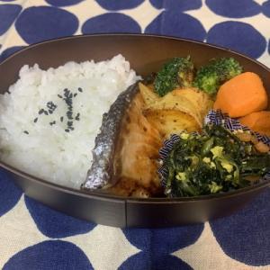 【2020/10/12】鮭のバジルソース焼き弁当(¥276)