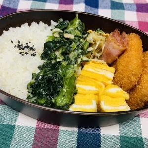 【2020/11/09】白身魚のフライ弁当(¥142)