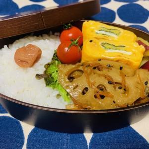 【2021/01/21】きんぴらとさつまいもで野菜づくし弁当(¥104)