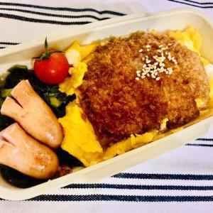 【2021/01/25】ガツンとミニひれカツ丼弁当(¥323)