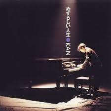 FavoriteMusic 【165】Kan/ Ai wa Katsu