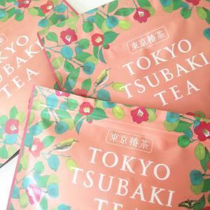 東京椿茶お試しセットを口コミ|リラックスしながら美味しく美活のススメ♡