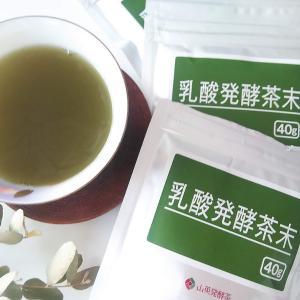 まぼろしのお茶が粉末に♪栄養豊富な山英の乳酸菌発酵茶末を飲んでみた