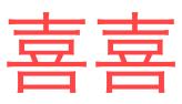 夏目漱石の日本語力は