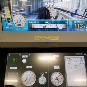 現役鉄道マンが『電車でGO!』に挑戦!【阪神本線】