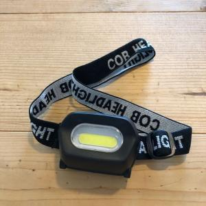 防災用品にセリアのヘッドライト