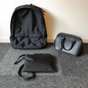 ミニマムライフな私のバッグ