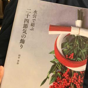 旦那氏転職備忘録2020/11/12