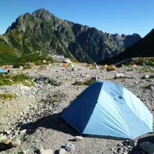 【日本】劔岳登山②剱岳登山 [Japan] Climbing Mt.Tsurugi②Climbing Mt.Tsurugi