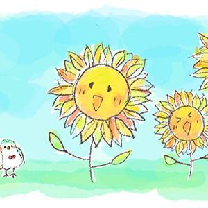 【花】夏に向けて新しく5種、購入♪