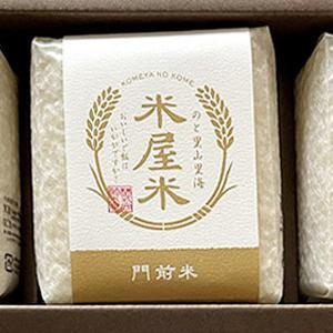 【こめりえセット】150年続くおこめ屋『米屋』さんのお米で食べるカレーが絶品です(^^♪