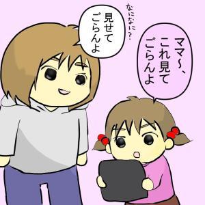 日本語って難しいから…(震え声)