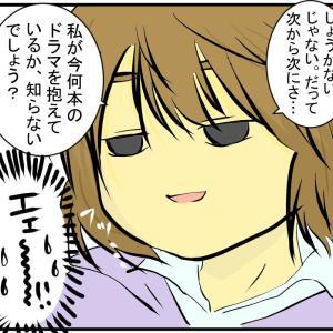 神木さんは忙しい