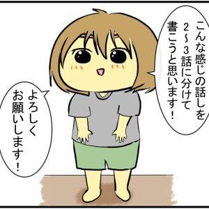 【視界砂嵐症候群①】ビジュアルスノウ