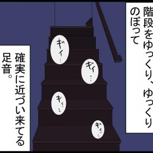【オカルト②】私の体験した怖い話【考察】