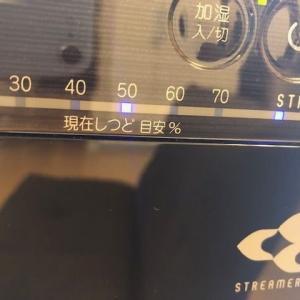 空気清浄機(加湿付、除湿なし)