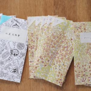 自画自賛、袋分け用の封筒を手作りしました