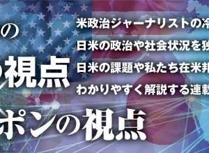 日本で大きな話題を呼んだ著書『地方消滅』(中央公論新社) 読んでみて納得