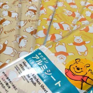 ぷーさん大好きな人に100均ダイソーの超可愛い便利グッズと300円以下?!ハンディモップ情報