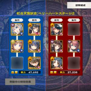 うたわれLF◇紅白天覧試合 その三 【2021年6月開催】