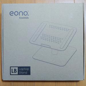 Eono-LB-JP-G ラップトップスタンドを購入したら肩が楽になった話