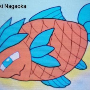 熱と氷を合わせ持つ魚