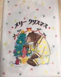 【雑記】クリスマスプレゼント