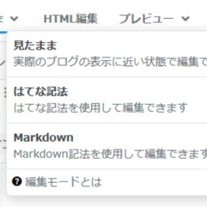 ブログ執筆速度を上げるためにMarkdownを勉強してみる