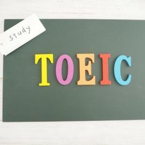 TOEIC公式問題集4、TEST2に挑戦!(2020年6月14日実施)