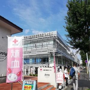 二俣川の運転免許試験場