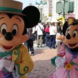 【1】休園中の香港ディズニーランドからメールがきた!