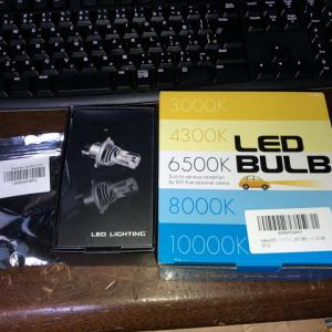 LEDヘッドライトバルブは昔と比べて安物でも十分使えるようになった