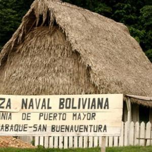 内陸国ボリビア海軍の基地をさがせ