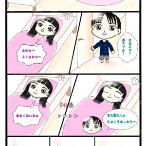 4コマ漫画~2~