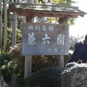 金沢へ行こう!ゴールデンウィ―クの今、行った気分味わおう!