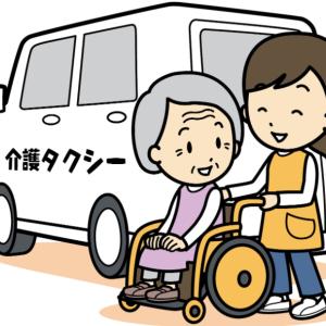 介護職員初任者研修・本日修了式 無事卒業しました!