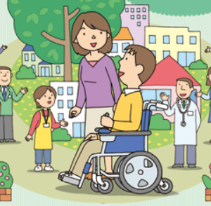 【障害の理解】介護職員初任者研修 一緒に勉強しよう!